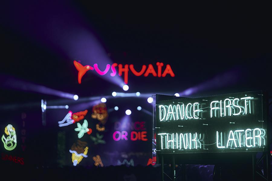 Dance Or Die Ushuaia Essentialibiza 2019 009